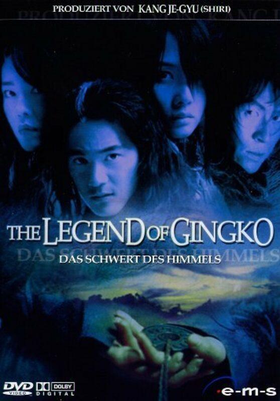 The Legend of Gingko DVD Bild
