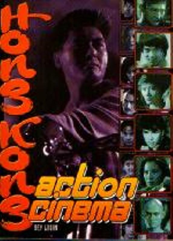 Hong Kong Action Cinema DVD-Magazin Bild