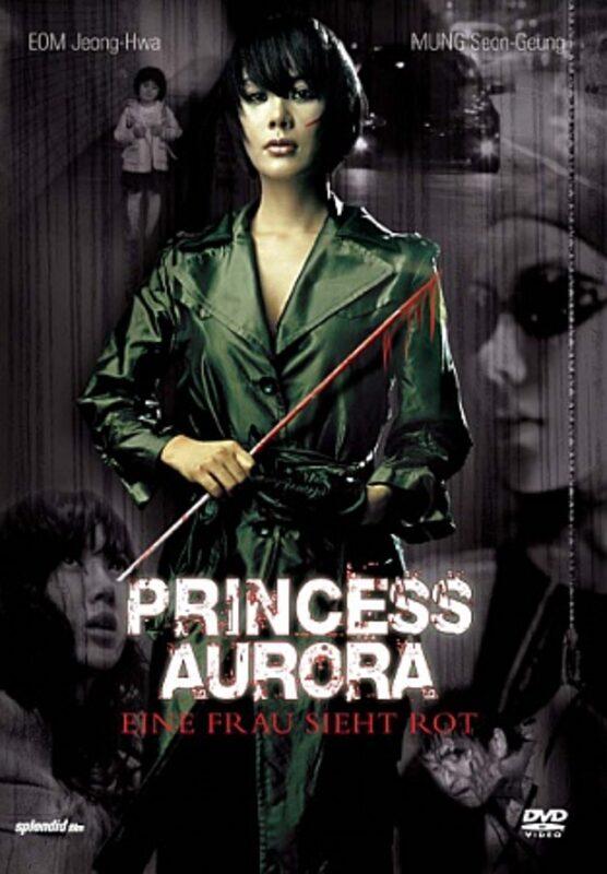 Princess Aurora DVD Bild