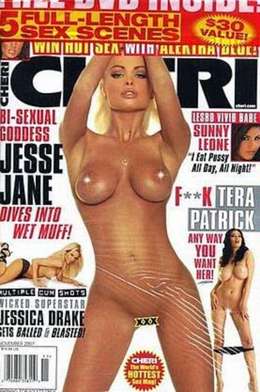 Cheri November 2007 mit DVD DVD-Magazin Bild