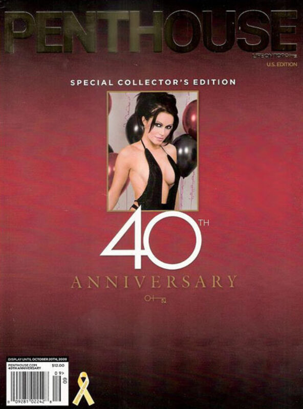 Penthouse - 40th Anniversary Special Collector´s Edition with DVD DVD-Magazin Bild