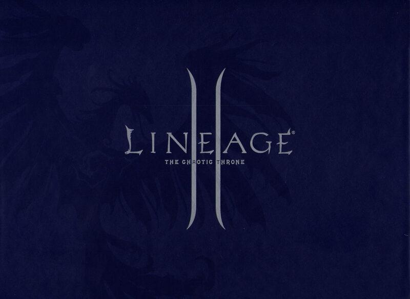 Lineage 2 Collectors Edition (DVD-ROM) PC Bild