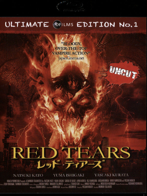 Red Tears - Uncut  [LE] Blu-ray Bild