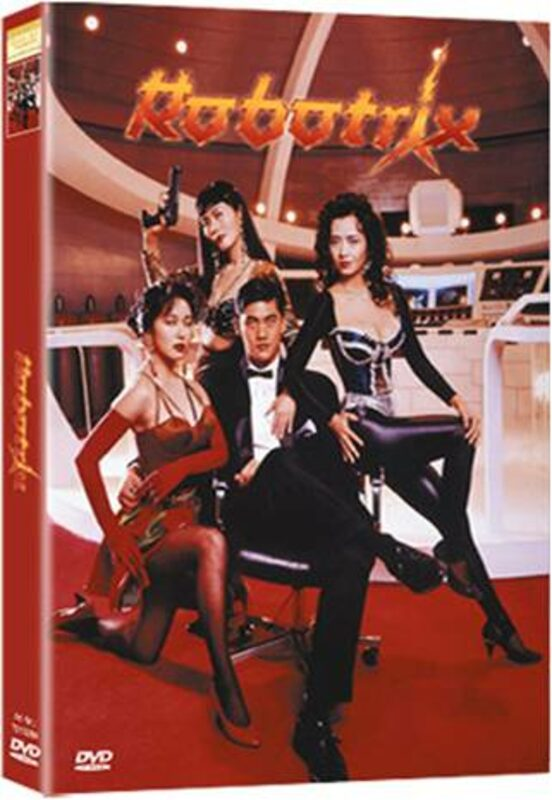 Robotrix - Uncut Edition DVD Bild