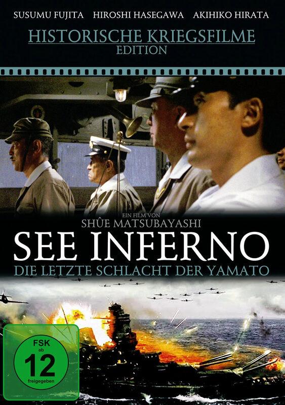 See Inferno - Die letzte Schlacht der Yamato DVD Bild