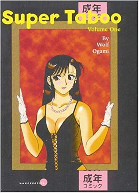 Super Taboo Volume One By Wolf Ogami Comic Bild