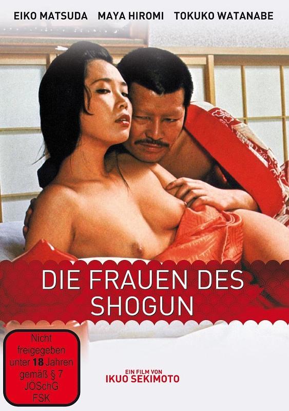 Die Frauen des Shogun DVD Bild