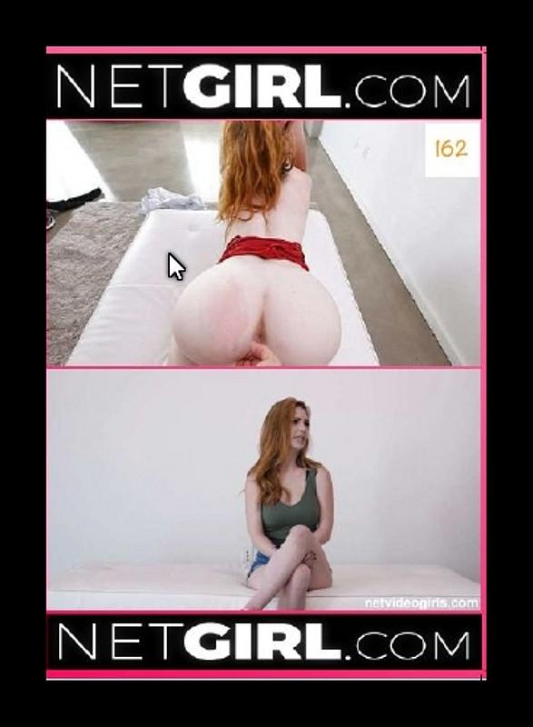 Net Video Girls #68 DVD Bild