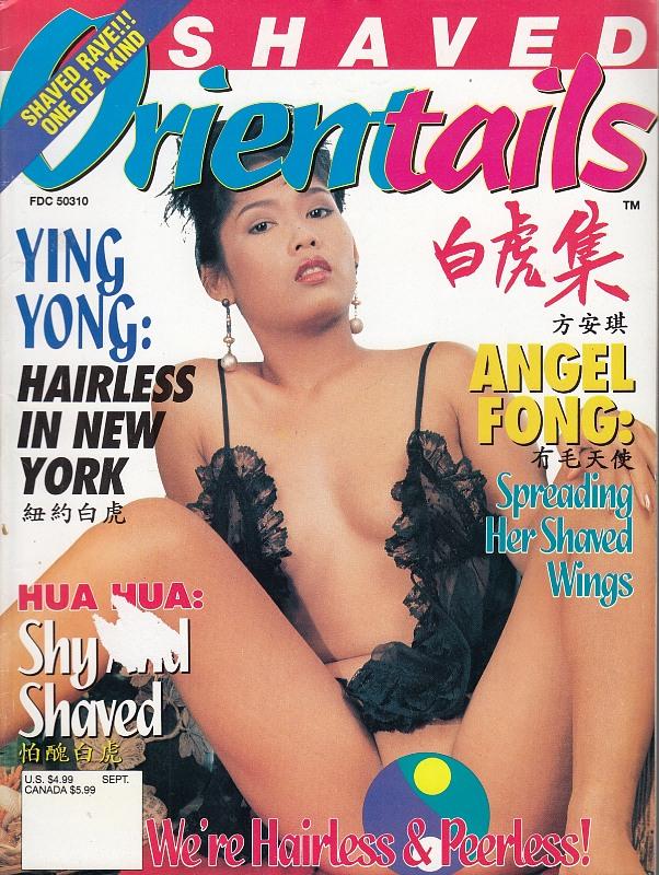 Shaved Orientails V1 N4 Magazin Bild