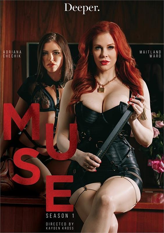 Muse Season 1 DVD Bild