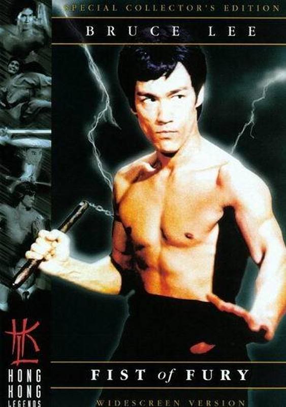 Fist Of Fury - Special Collectors Editzion UK DVD Bild